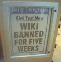 Wikibannedcrop